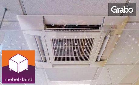 Предпазител за климатик