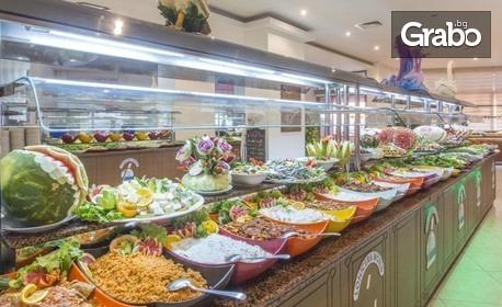 Морска почивка в Турция! 7 нощувки на база Ultra All Inclusive в Хотел Lonicera World****, край Сиде