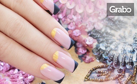 Цветни нокти! Маникюр или педикюр с гел лак
