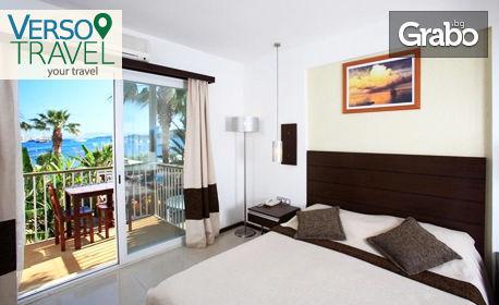 Почивка в Бодрум през Октомври! 7 нощувки на база All Inclusive в хотел Parkim Ayaz 4*+