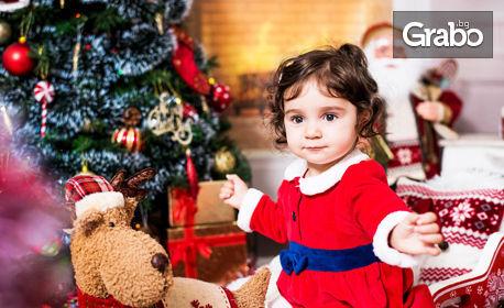 Студийна фотосесия за дете или възрастен - със 7 или 10 обработени кадъра