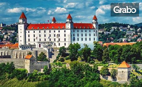 Посети Братислава! 3 нощувки със закуски, плюс самолетен транспорт