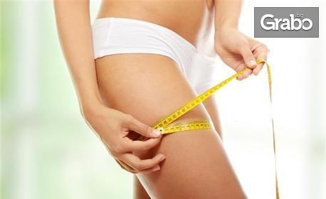 1 или 5 процедури с целутрон на цяло тяло за стегната фигура без целулит