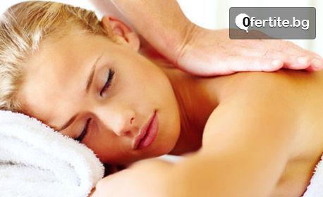 """SPA ритуал """"Клеопатра"""" - пилинг и масаж на цяло тяло, масаж на лице и чаша чай"""
