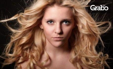 Колагенова терапия за коса с инфрачервена преса, плюс изправяне - без или със подстригване