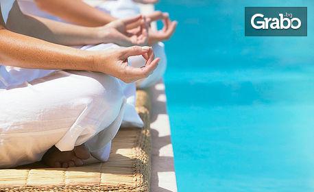 Йога за здраве и хармония! Месечна карта за 8 посещения