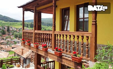 Есенна почивка в Копривщица! Нощувка със закуска - за двама или семейство с дете до 12г