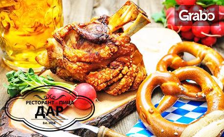 Виенски шницел, пъстърва с гарнитура или свински джолан с кашкавал