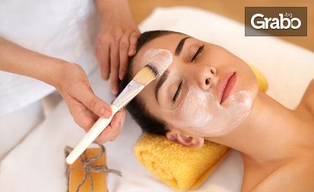 Сияйно лице с Alissa Beaute! Ултразвуково почистване и маска, плюс радиочестотен лифтинг на лице и шия