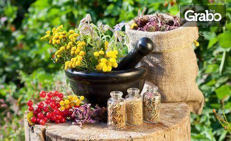 Индивидуална терапия с цветните есенции на Д-р Бах
