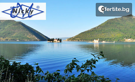 11-дневна почивка на Адриатика! 8 нощувки със закуски и вечери в Черна гора, плюс транспорт