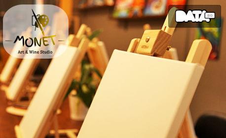 3 часа рисуване върху платно с напътствия от художник, плюс чаша вино и вода