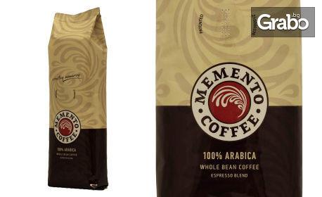 Мляно кафе Memento Espresso - специална селекция подбрани зърна Арабика