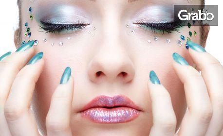 Безиглено уголемяване на устни с филър и маска с хиалуронова киселина - 1 или 4 процедури
