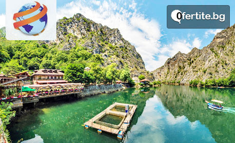 Един ден в Македония! Екскурзия до Скопие и каньона Матка през Юни