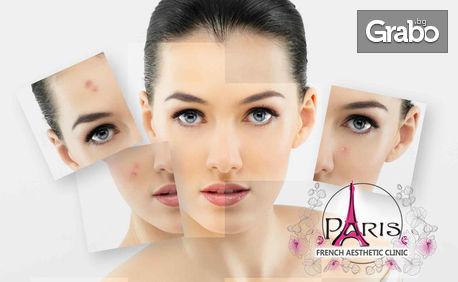 Грижа за лицето - лечение на акне с диоден лазер MeDioStar NeXT на зона по избор