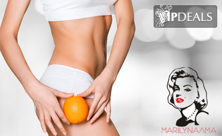 Вакуум масаж и RF лифтинг на зона по избор