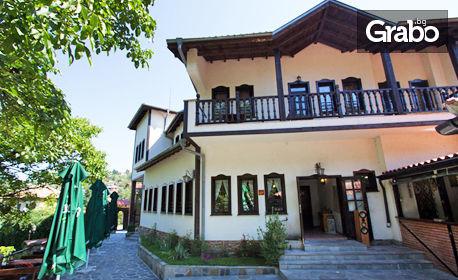 Романтика за двама край Пловдив! Нощувка със закуска и вечеря, в с. Храбрино