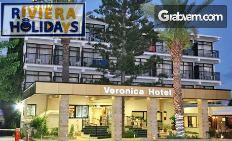 Почивка в Кипър през Май или Юни! 5 нощувки със закуски и вечери в Пафос, плюс самолетен транспорт