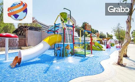Почивка в Кушадасъ! 5 нощувки на база All Inclusive в Хотел Tusan Beach Resort