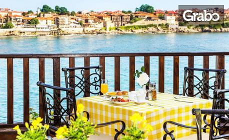 Слънчево лято в Созопол! 2 или 3 нощувки със закуски и възможност за вечери - за двама или трима