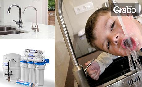 Система за пречистване на питейна вода с обратна осмоза, с доставка