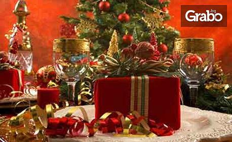 Коледа в Пловдив! 4 нощувки със закуски за двама, и Коледна вечеря