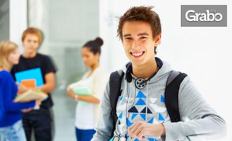 5 учебни часа индивидуални уроци по английски език за деца 1 - 12 клас