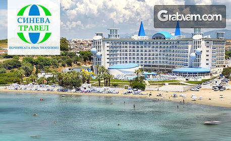 Луксозна почивка в Дидим през Май! 7 нощувки на база All Inclusive в Хотел Buyuk Anadolu Didim Resort*****