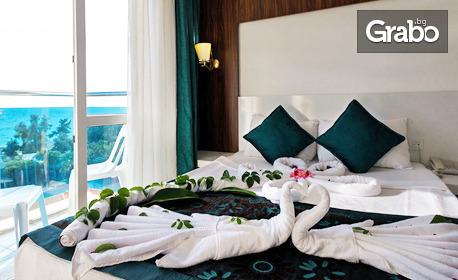 Почивка край Анталия през Септември! 7 нощувки на база All Inclusive в Хотел 5*, плюс самолетен транспорт
