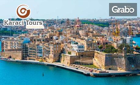 Екскурзия до Малта през Май! 3 нощувки със закуски, плюс самолетен транспорт
