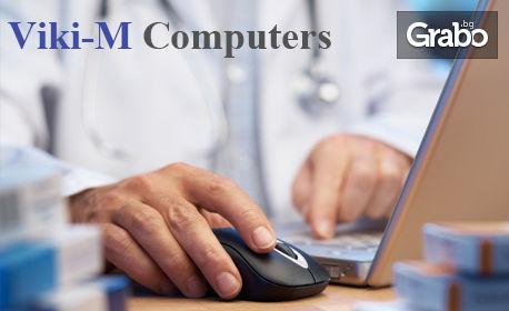 Професионално почистване и профилактика на РС или лаптоп