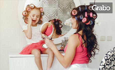 Красива коса! Детско, дамско или мъжко подстригване, боядисване или терапия по избор