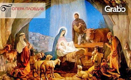 """Празничен рождественски концерт """"Еt in Terra Pax"""" на 20 Декември"""