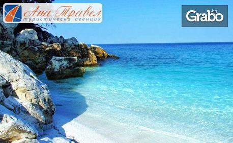 Почивка на брега на остров Тасос! 5 нощувки със закуски и вечери за двама