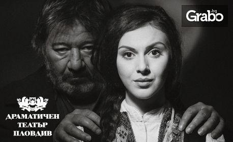"""Гледайте вълнуващата Йовкова """"Боряна"""" - на 22 Май"""