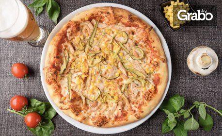 Хрупкава пица или апетитна паста по избор