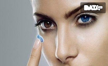 Комбиниран разтвор за лещи или комплект едногодишни цветни лещи FreshLook - в 10 цвята по избор