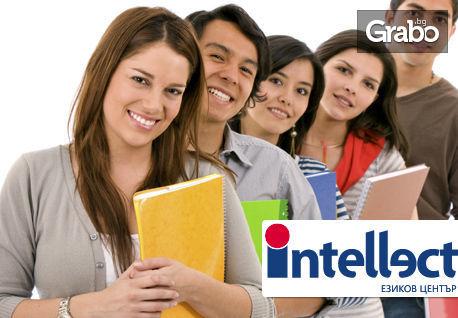 Езиков курс по разговорен английски или немски език за 170 лв