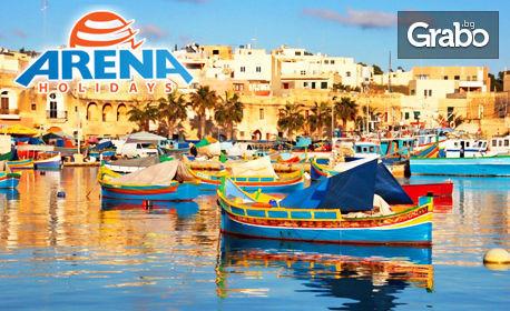 Екскурзия до Малта през Април или Май! 3 нощувки със закуски, плюс самолетен билет