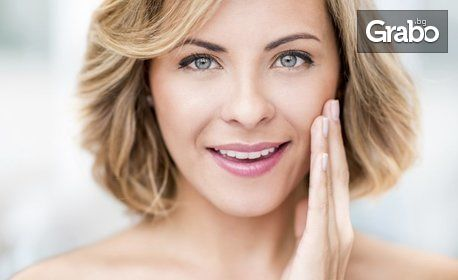 Почистване на лице, плюс диамантено микродермабразио - без или със RF лифтинг