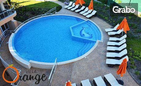 Почивка в Созопол! 3 или 5 нощувки за до четирима, плюс ползване на външен басейн - на 100м от плажа