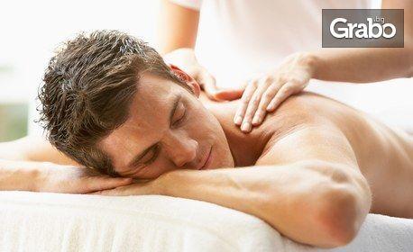 Масаж по избор - шиацу на гръб, тибетски на цяло тяло или антицелулитен на бедра