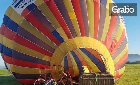 VIP панорамно издигане с балон за двама край София, плюс бонус - видеозаснемане