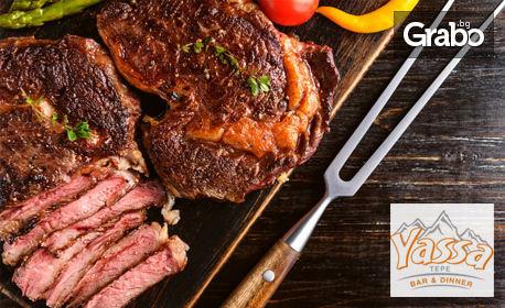 1525гр вкусно хапване до Лаута! Свински жулиени, пилешки филенца, пържени кюфтенца, сотирани картофи и сосчета