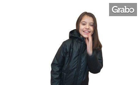 Детско яке за преходен сезон в размер и цвят по избор