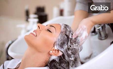 Измиване на коса и маска или терапия по избор и подстригване, плюс оформяне