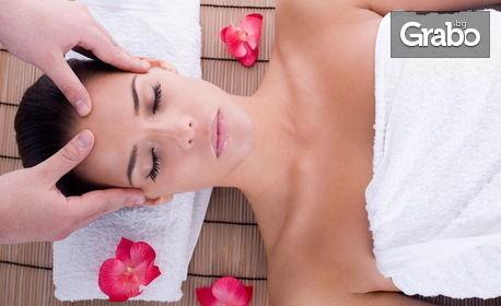 Масаж по избор - на гръб и ръце, на цяло тяло, плюс нефритена маска на лице, или 2 масажа на гръб и ръце