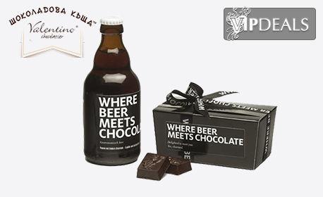 Кутия с шоколадови бонбони асорти, плюс бутилка вино или бира