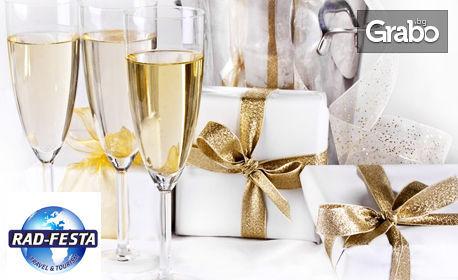 Нова година в Македония! 3 нощувки със закуски и вечери, една от които празнична - в Хотел Белведере 4*, Охридска ривиера